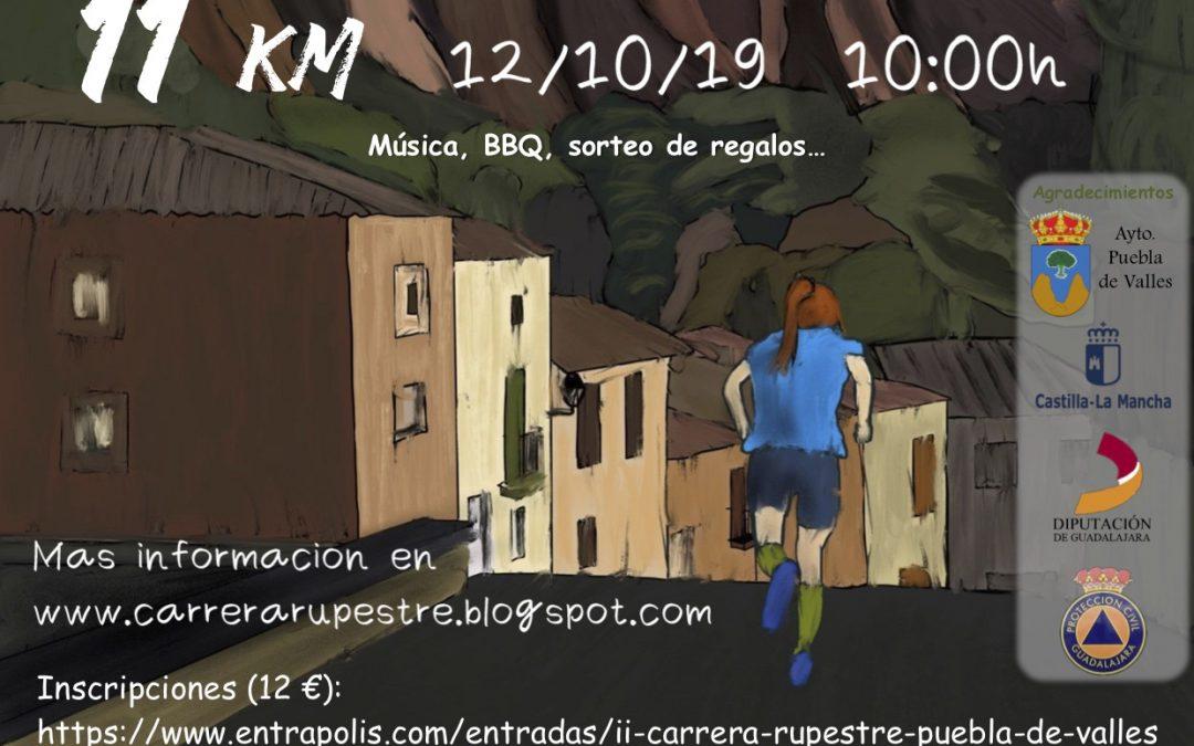 II Carrera Rupestre de Puebla de Valles para la asociación Niemann Pick
